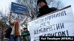 Митинг в поддержку политзаключенных