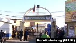 Ринок «Республіканський», Шахтарськ