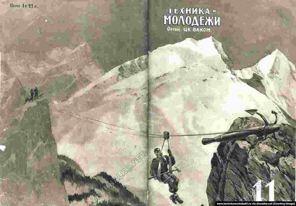 A jet-powered grappling hook for next-level alpinists. Technika Molodezhi (Youth Technics)  magazine first appeared in 1933 and is still published today.