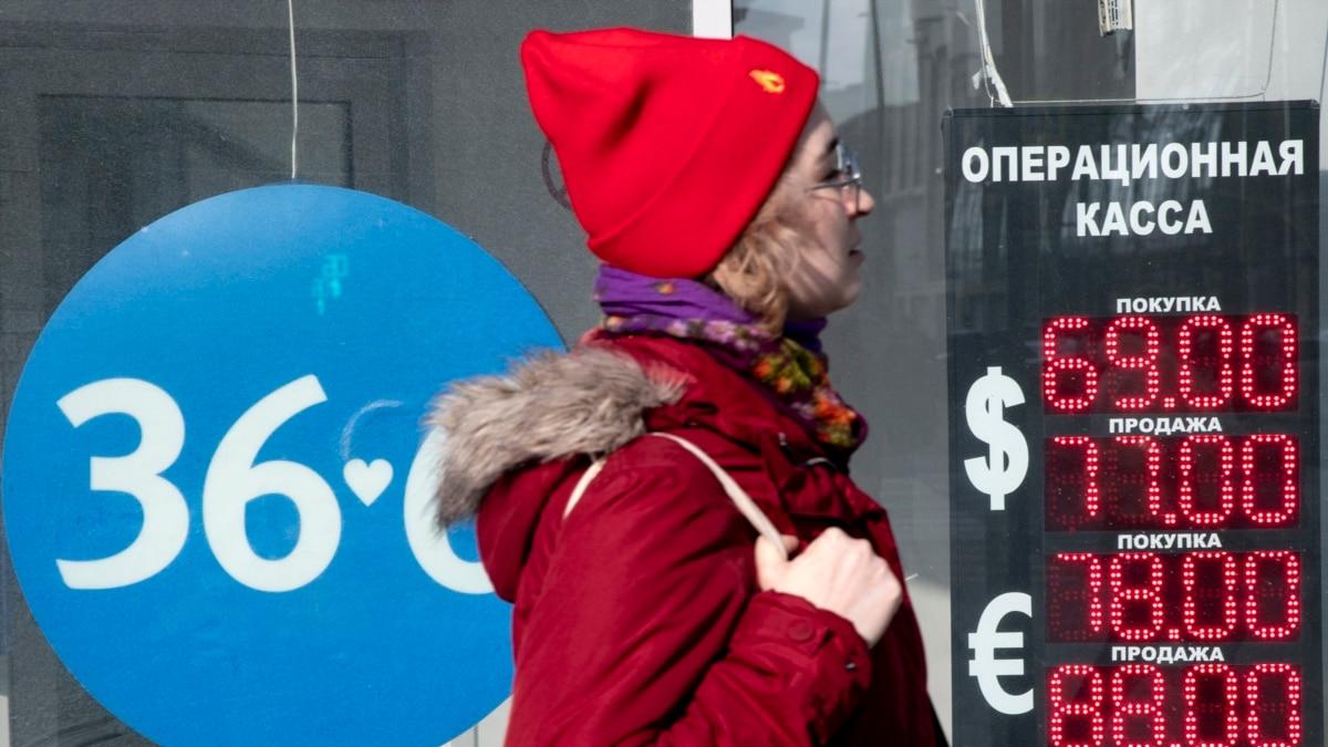 Нефть по 30: Россия может протянуть три года – Савченко
