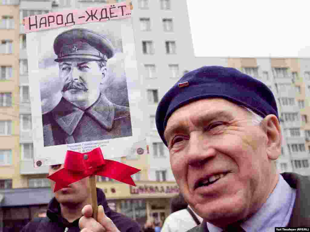 Участник первомайского шествия коммунистов