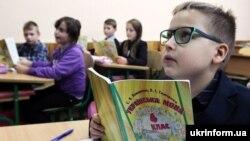 Через карантин діти переходять на дистанційне навчання