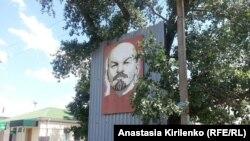 Меловое: портрет Ленина никому не мешает