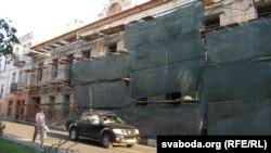 Выгляд дому Замэнгофа з вуліцы Кірава