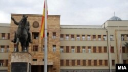 Ndërtesa e Kuvendit të Maqedonisë së Veriut
