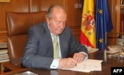 Король Хуан Карлос. 2014 жыл.