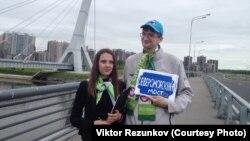 """В Петербурге активисты """"Молодежного Яблока"""" выступили против присвоения мосту имени Кадырова"""