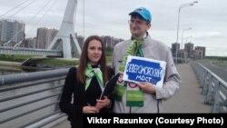 """У Петербурзі активісти """"Молодіжного Яблука"""" виступили проти присвоєння мосту імені Кадирова"""