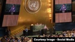 БҰҰ Бас ассамблеясында өтіп жатқан әлемдегі байырғы халықтардың мәселелері жөніндегі конференция. Нью-Йорк, 22 қыркүйек 2014 жыл.
