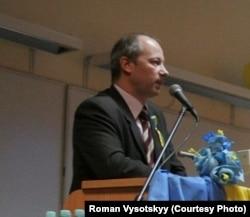 Роман Висоцький