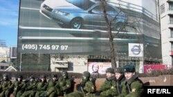 Так выглядела Пушкинская площадь в 14.00
