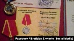 Ordenje koje je Bratislav Živković doneo iz Ukrajine