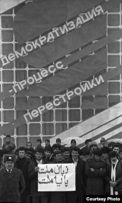 Акси Г.Ратушенко. АПН, соли 1989