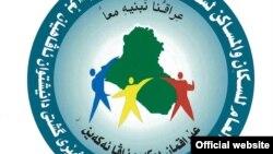شعار التعداد العام