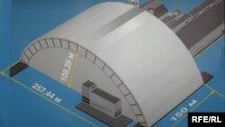 Проект нового укриття для четвертого енергоблоку ЧАЕС