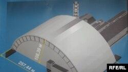Нақшаи сарпӯши нави ниругоҳи Чернобил