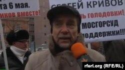 Правозащитник Лев Пономарев. Москва, 13 января 2013 года.