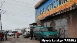 Логистический центр возле КПВВ «Майорское»