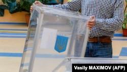 15 березня у Харківській області відбувалися вибори народного депутата від 179-го округу
