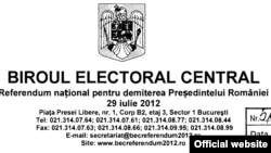 Логотип Центрального виборчого бюро Румунії на документі з попередніми результатами референдуму