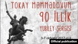90th anniversary of national artist, prominent sculptor Tokay Mammadov. Baku, Azerbaijan. oct2017