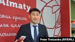 Ерлан Жайлаубай, руководитель управления туризма и внешних связей города Алматы. 18 апреля 2018 года.