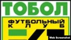 """Символика футбольного клуба """"Тобол""""."""