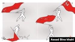 فرداکاتور،طرح از اسد بیناخواهی