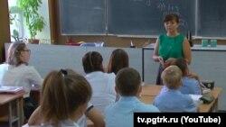 La o școală din Tiraspol