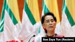 Аўн Сан Су Чжы