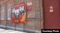 В старинном особняке из красного кирпича на тенистой улице Бородинская в 70-е годы прошлого века жил и работал Исса Плиев. Фото: culture.ru