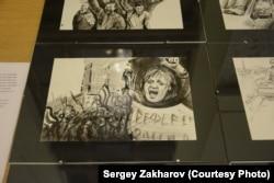 «Референдум» у Донецьку. Один із малюнків із книжки «Діра»