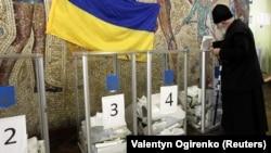 Президентські вибори в Україні відбудуться 31 березня