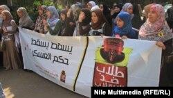 مظاهرات لطلاب موالين للاخوان المسلمين