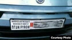 "A photo posted on the Internet that seemed to suggest Greek officials were covering the letters ""MK"" with ""FYROM"" on the license plates of Macedonian cars entering the country outraged many in the former Yugoslav republic."