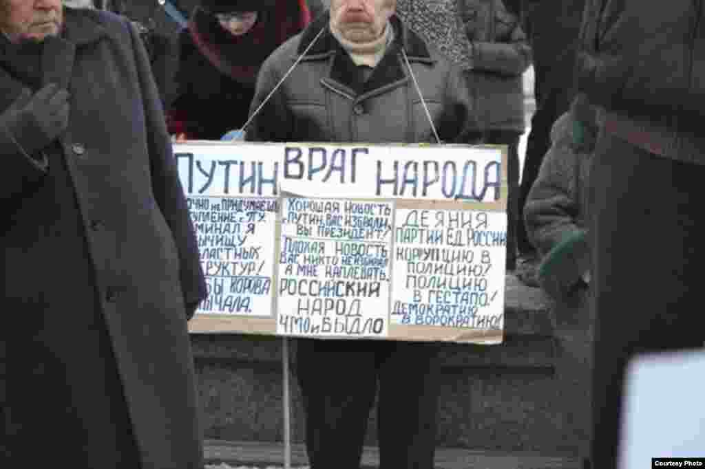 Russia -- Tyumen, meeting, 24.12.2011