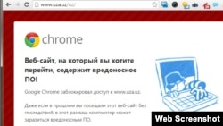 Uzbekistan - Internet browser Google Chrome warns of malicious software in the website of Uzbekistan's state-run National News Agency, January 6, 2014.