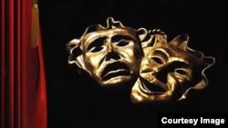 Teatr logosu