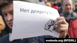 «Марш недармаедаў» у Берасьці, ілюстрацыйнае фота
