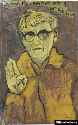 Arnold Daghani, autoportret