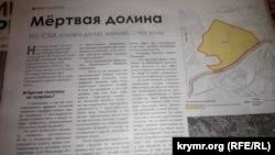 На ЮБК снова делят землю…на зоны, пишет «Крымская газета»