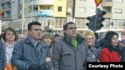 Протест на опозицијата во Скопје минатата година.