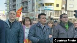 Андреј Жерновски, Бранко Црвенковски и Зоран Заев на протест на опозицијата во Скопје.