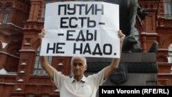 Белсенді Владимир Ионов қарсылық акциясы кезінде. Мәскеу, 15 тамыз 2015 жыл.