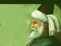 The poet Molana Jalal ad-Din Rumi (public domain)