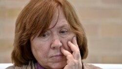Светлана Алексиевич опровергает слухи о своей смерти