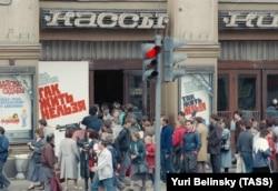 """Невский проспект у кинотеатра """"Художественный"""", 1990 год"""
