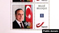 "The Belgian ""My Stamp"" showing the late Azerbaijani President Heydar Aliyev"