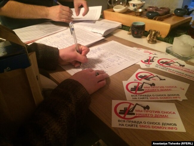 Сбор подписей против сноса жилья