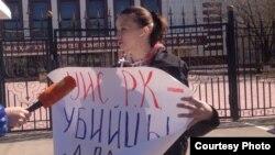 Марина Мищенко, родственница заключенного тюрьмы в селе Саумалколь, протестует у здания КУИС. Астана, 23 апреля 2014 года.